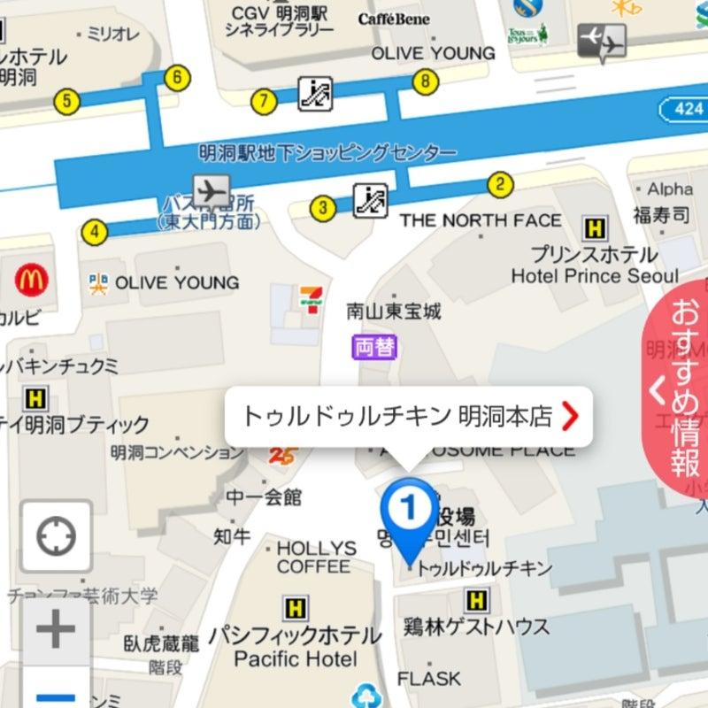 55cab4ebae48 ソウル旅行記の新着記事2ページ目 アメーバブログ(アメブロ)
