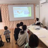 2019/4/25(木) 4月度おしゃべりサロンあゆみ@中野島の記事に添付されている画像