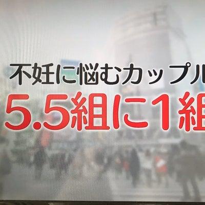 15*D1 NHK「二人で向き合う不妊治療」の記事に添付されている画像