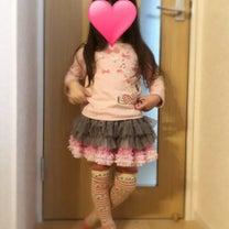娘服☆KP、パンパンチュチュ他の記事に添付されている画像