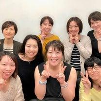 ハイヤーセルフにつながるカードを体験できます♡名古屋ベーシックコース卒業イベントの記事に添付されている画像