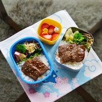 子供達の焼肉弁当。の記事に添付されている画像