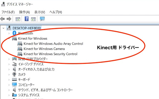 3DスキャンソフトSkanectでスキャナーに初代SenseとKinect_v1を復活させ
