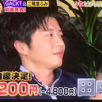 東京ドームシティでボーリング☆田中圭くん☆の記事に添付されている画像