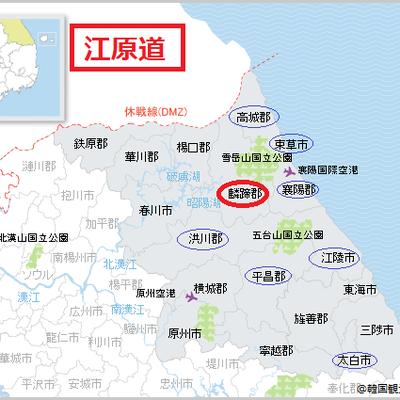2/17 2月の韓旅⑪麟蹄編 江原道ビョンツアーチラ見せ ふっくらとして香ばしいの記事に添付されている画像