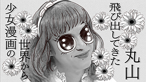 関 ジャニ クロニクル