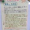 5歳児⭐️富陽小学校交流会の画像