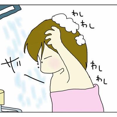 3歳児とお風呂の記事に添付されている画像