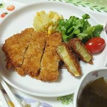 《育児メモ》2才8ヵ月!魚好きのピークにあえてのお肉料理で嗜好の分散の記事に添付されている画像