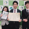 『第22回環境コミュニケーション大賞 表彰式』の画像
