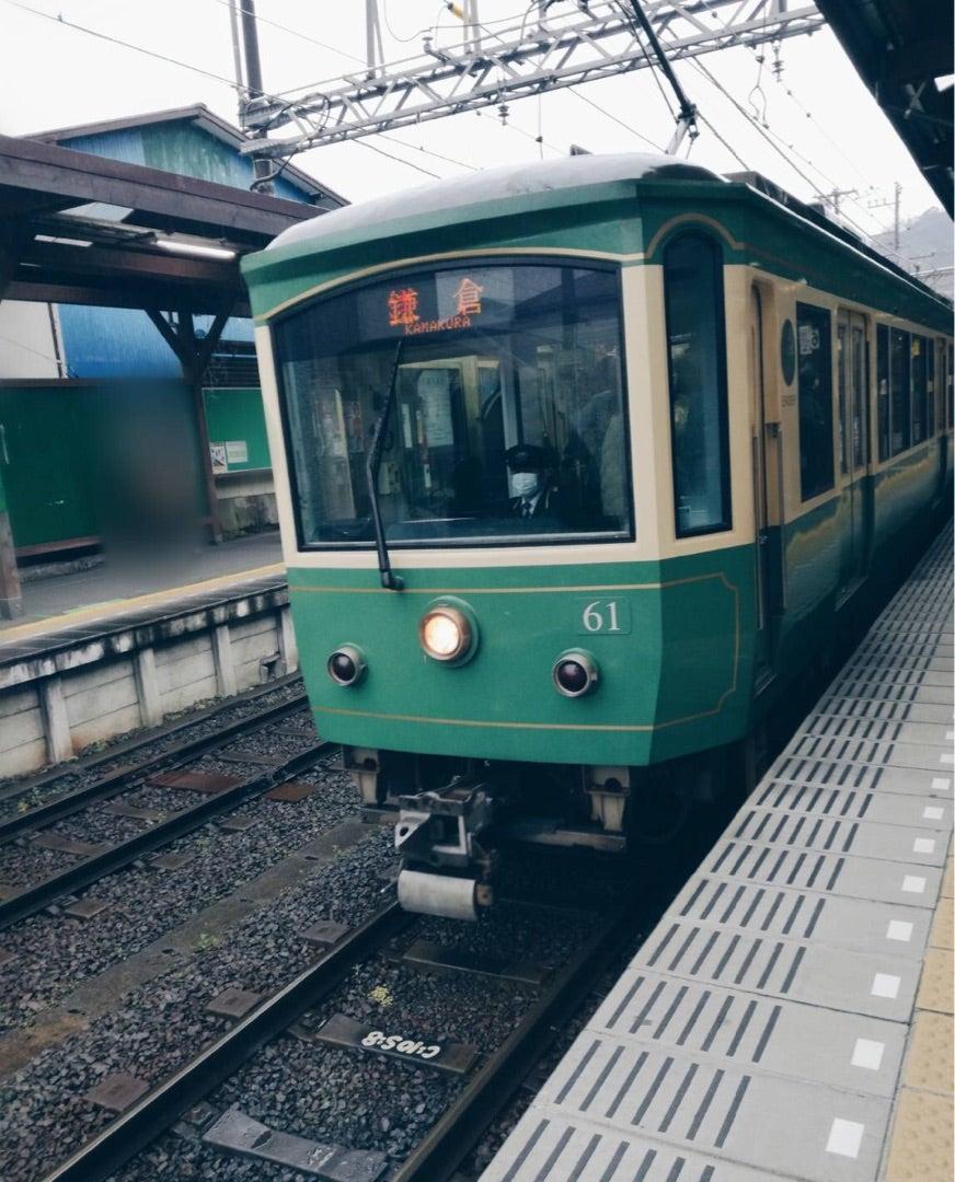 太田はーちゃん「撮影の空き時間に鎌倉に行きますと言ったら驚かれました。なんでだろうね」