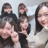 鑑賞会 横山玲奈の画像