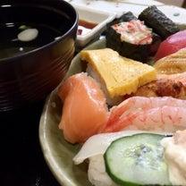 満腹お寿司ランチDAYーの記事に添付されている画像