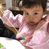 ピアノdeクボタメソッドのレッスンをしている2歳さん すごい成長です(^^♪の画像