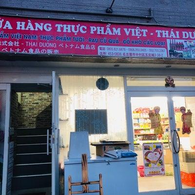 ベトナム食材店でお買い物の記事に添付されている画像