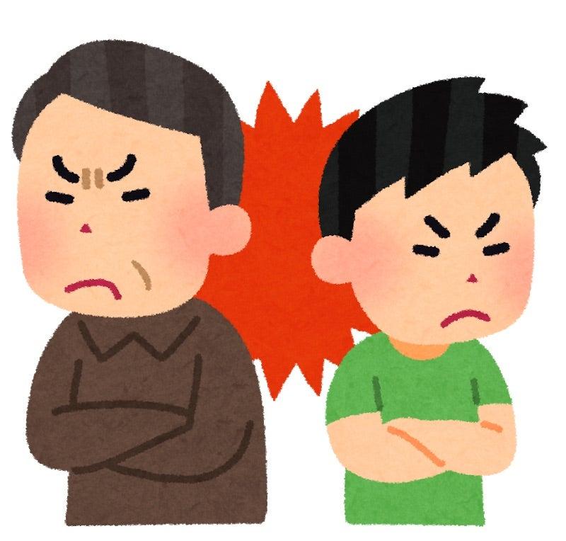 時々、ものすごく親に腹が立つのはなぜか? | 反抗期の娘にイライラ ...