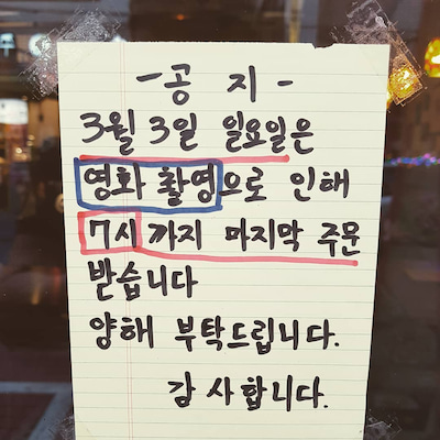 oaxaca_seongsu IG:3月3日は午後8時から映画「最も普通の恋愛」の記事に添付されている画像