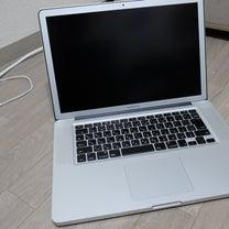 MacBookProが壊れた 話の記事に添付されている画像