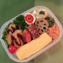 あきちゃんちの ラララ♪お弁当♪三男 高校最後のお弁当   宝石箱のようなお弁当の記事に添付されている画像