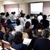 医療安全講習会の画像