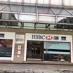 HSBC口座開設、スムーズにできました