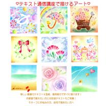 ♡4月の予定♡の記事に添付されている画像