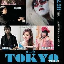著名ミュージシャン企画のトリは世界的ギタリストのライブ招待頂きましたの記事に添付されている画像