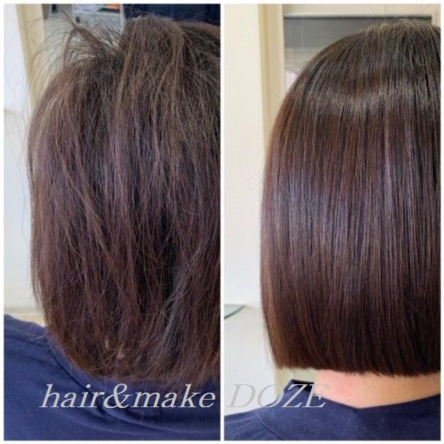 髪質改善プレミアムトリートメントは髪も元気になります!!!