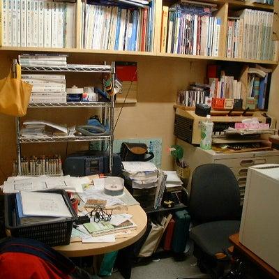 狭い事務所の記事に添付されている画像
