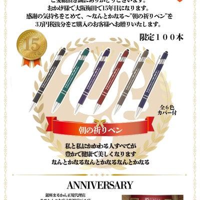 ☆☆---☆☆「カミバランスクリーム」体験談☆☆---☆☆ 【手がホカホカ!シモの記事に添付されている画像