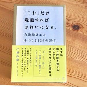 おすすめの本の画像