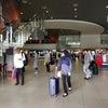 空港にまつわる英語の画像