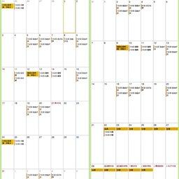 画像 ★3月~4月のレッスンスケジュール更新! の記事より