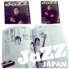 JAZZ JAPAN &明日はライブー!の画像