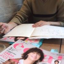 40代がお洋服にこだわりを持ったほうがいいワケとは。の記事に添付されている画像