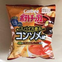 カルビー ポテトチップス スパイス香るコンソメ味と甚目寺観音の記事に添付されている画像