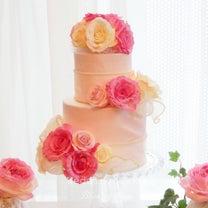 シルクフラワーの2段のケーキの記事に添付されている画像