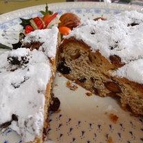 キャロットケーキ♡キャロットケーキの記事に添付されている画像
