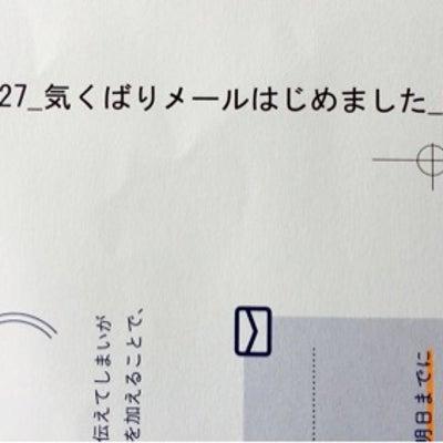 3月発売 メールの本の記事に添付されている画像
