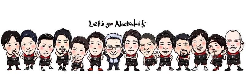 バスケ日本代表のイラスト発見 バスケットボールの家庭教師 代表 鈴木良和のブログ