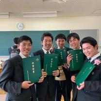 ㊗️安中総合学園高等学校 卒業式!の記事に添付されている画像