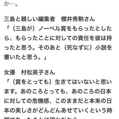 桜色の記事に添付されている画像