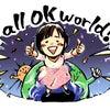 """""""たべちゃん4コマ人図鑑♡愛を届ける旅人アイドルかおりん【ホンマルラジオ】""""の画像"""