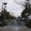 阿蘇神社 (熊本県阿蘇市) ④