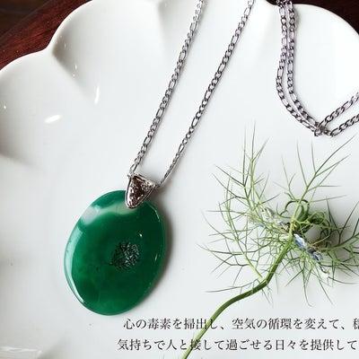 瑪瑙のどこか懐かしい魅力<menou>の記事に添付されている画像