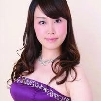 上村智惠さんの記事に添付されている画像
