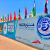 World Para Athletics Grand Prix DUBAIの画像