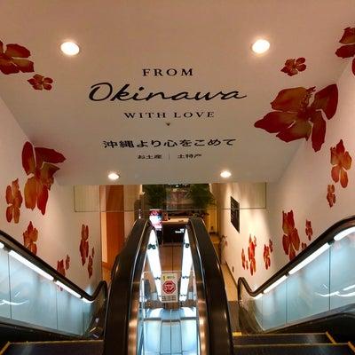 沖縄 免税店の記事に添付されている画像
