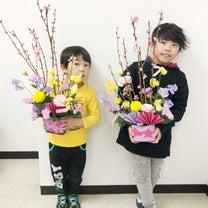 こどもフラワーアレンジメント教室 〜ひな祭りアレンジ〜の記事に添付されている画像