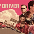 BABY DRIVERの記事より